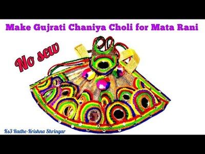 DIY- No Sew - Make Mirror work Gujrati Chaniya Choli. Lehnga Choli for Mata Rani. Radha Rani.Maiya