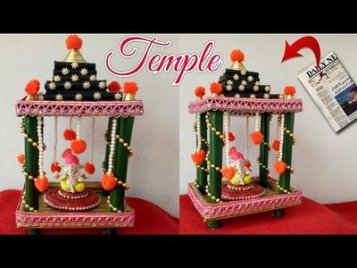 DIY: Recycled Newspaper Temple at home  Ganesh Mandap Ganpati Makhar Making  Mandir Newspaper carft