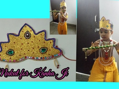 Easy and quick diy mukut.crown for krishna.kids fancy dress competition