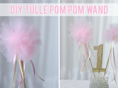How to Make a Tulle Pom Pom Wand | DIY Princess Wand | Simply Dovie