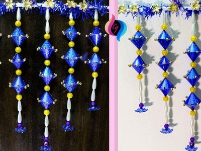 Wall hanging craft ideas - Paper wall hanging designs - DIY Wall Decoration Ideas