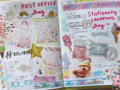 Hobonichi With Me | Pastel & Sanrio Theme + MORE Rainbow Mail! ???? ( ほぼ日手帳 )