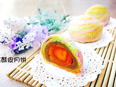 How to make Rainbow Spiral Pastry Mooncake Step by Step ????怎样做梦幻彩虹酥皮月饼?