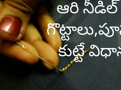 BEADS STITCHING PROCEDURE IN AARI EMBROIDERY