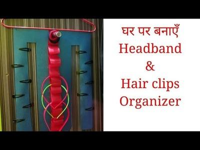 DIY Headband & Hair clips Holder. Organizer - Headband Organization Ideas