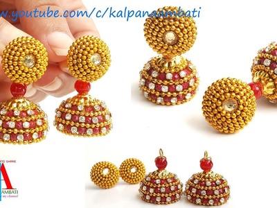 DIY || How to make Designer Silk Thread Bridal Jhumka Earrings || Checker Model Earrings