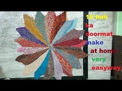 How to Make 18 kali doormat to use old cloths.diy doormat design #2