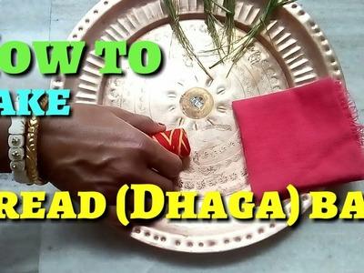 How  to make  thread band (dhaga band)  for Ganesh chaturthi | DIY Ganesh chaturthi  thread  band