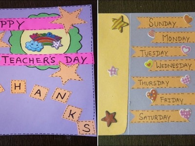 Teachers Day Handmade Greeting Card Making Idea | TukkuTV