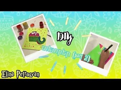 BACK 2 SCHOOL:DIY 2