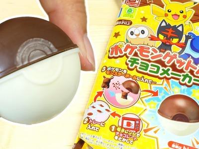 DIY CANDY WEEK DAY 2: Chocolate Pokeball Kit