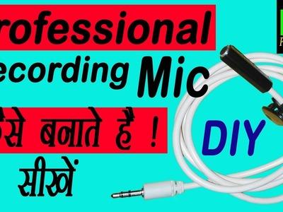 DIY Collar Microphone (How to make cheap collar Mic)