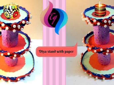 How to make diya stand with paper - Best of waste - Make diya from waste material