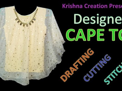 How to Make Designer CAPETOP, in Hindi with English Subtitles, By Krishna Creation, डिज़ाइनर केप टॉप