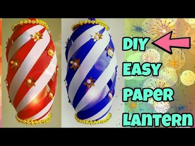 Paper lantern at home | DIY Diwali #4.Christmas lantern ideas|akash Kandil.lamp making
