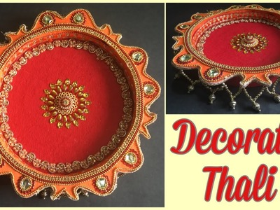 How to make decorated thali || Handmade Thali || How to make pooja thali || DIY