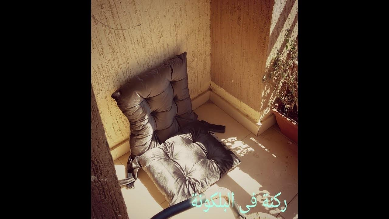 ازاى اعمل شلتة ومخدة للكرسى؟How to Make Your Own Chair Pad Cushions