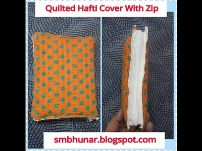 Quilted Hafti(book) Cover With Zip