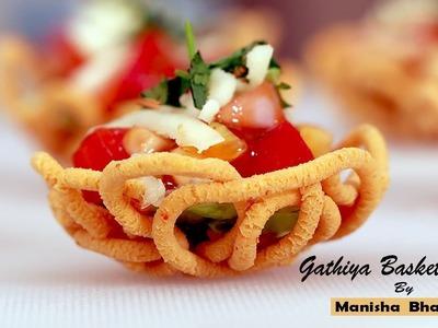 Gathiya Basket Chaat Crispy Party Starter  - Appetizer Idea  - Diwali Special Easy Recipe
