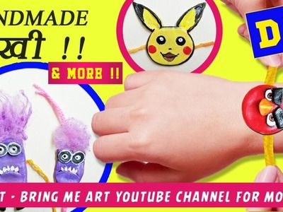 3 AWESOME rakhi making ideas at home | minions, angry bird & pokemon for kids | raksha bandhan