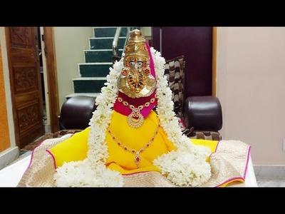 How to make simple varalaksmi vratham kalasham at home