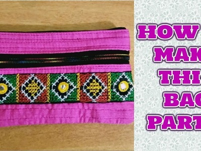 Part 2 ( sewing )How to made small ladies purse in hindi
