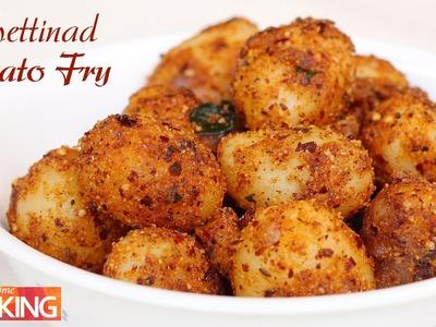 Chettinad Potato Fry   Veg
