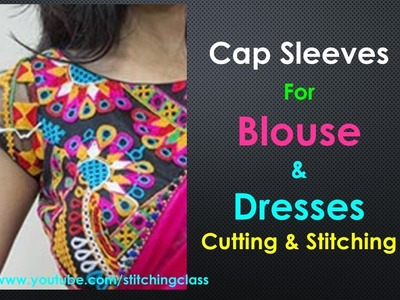 How to Make Cap Sleeve || Cap Sleeve Cutting in Hindi  || Cap Sleeve Blouse || Blouse Sleeve Designs