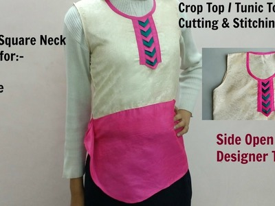 Make Folded Square Neck design for  Kurti. Top. Tunic. Blouse : Cutting & Stitching Easy DIY