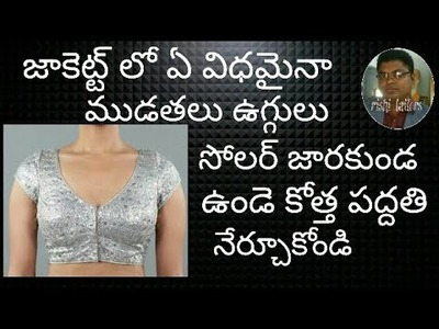 No alltresans in blouse cutting. New method cutting for blouses