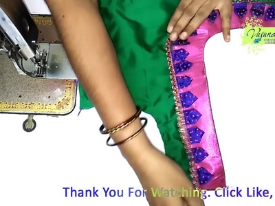 Easy and Simple Blouse Cutting and Stitching || How To Cut and Stitch Bridal Blouse At Home