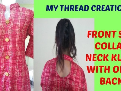 EASY DIY Collar Neck Kurti With Front Slit and Open Back SUBSCRIBER'S REQUEST #4