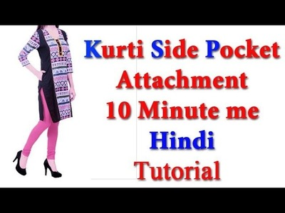 How to attach Kurti Side pocket, kameez side pocket attaching easy method DIY Hindi tutorial