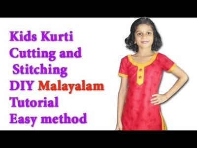 Kids kurti neck cutting and stitching Malayalam Tutorial with back Zip easy method part 1