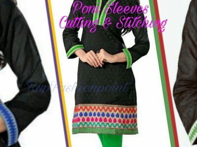 Poni Sleeves.Astin Cutting and Stitching in Hindi.Urdu. Poni Sleeves For Kurtis and Kameez