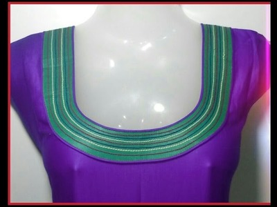Round Neck Designs for kameez.Colourful Anchor Threads. Cutting and Stitching