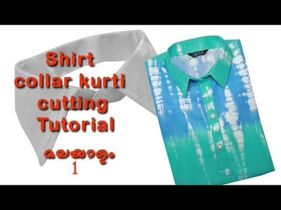 Shirt collar cutting and stitching in  മലയാളം ,  how to stitch collar churidar malayalam tutorial