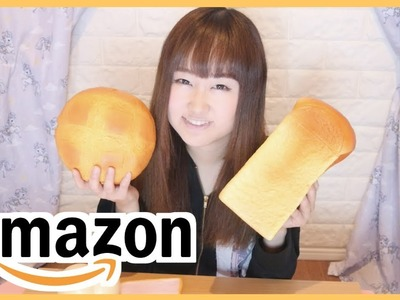 [English subs] I Bought The First 5 SQUISHY Amazon Recommended To Me