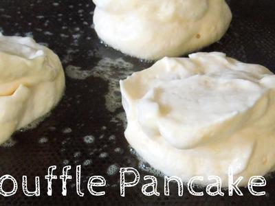 How to make Fluffy Souffle Pancake.Recipe - ふわふわスフレパンケーキ レシピ