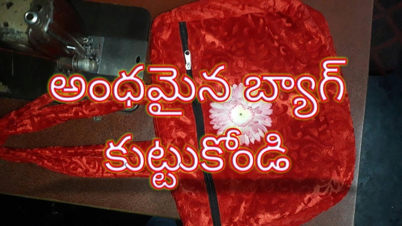 How to stitch your own Hand bag in Telugu