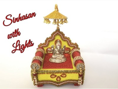 Sinhasan || Ganesh Chaturthy special || How to make Sinhasan with lights || Best out of waste