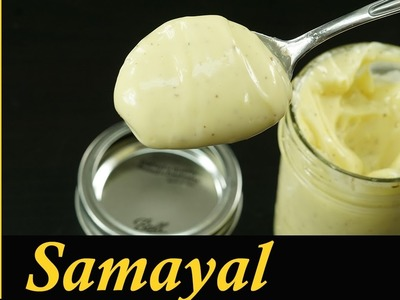 Mayonnaise Recipe in Tamil. How to make Mayonnaise at home in tamil