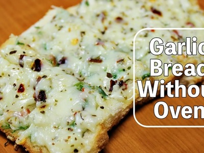 Cheese Garlic Bread Without Oven Recipe In Hindi | How To Make Cheesy Garlic Bread on Tawa
