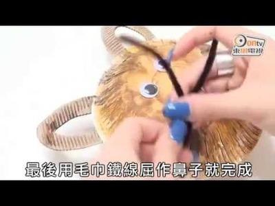 DIY 環保手工: 中秋節DIY老虎仔燈籠 - 東網(19-8-2014)
