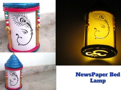 Easy Ganesh Mandap | Lantern | Hand made | Best out of Waste | Newspaper Lamp|Newspaper Craft Ideas