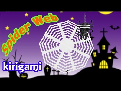 Halloween Crafts | Kirigami Spider Web | Easy Paper Spider Web Room Decoration