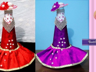 How to make bottle decorations - Wedding dress wine bottle cover pattern - Dress wine bottle cover