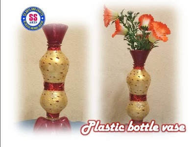 How To Make Flower Vase From Plastic Bottle.Best out of waste
