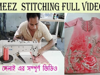 Kameez Stitching Easy Method || Kameez Stitching Step by Step || OBSESS Tailors