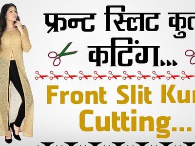 Kurti || Front Slit Kurti Cutting in Hindi Part - 1